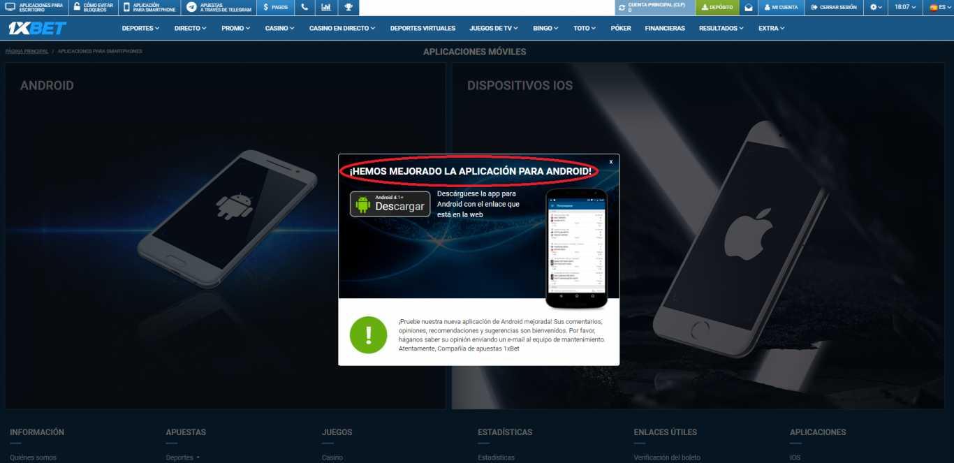 1xBet mobile app download para los teléfonos con Android